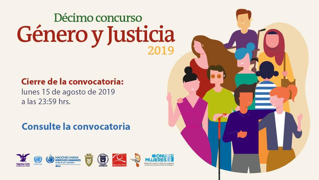 """DÉCIMA EDICIÓN DEL CONCURSO """"GÉNERO Y JUSTICIA"""""""