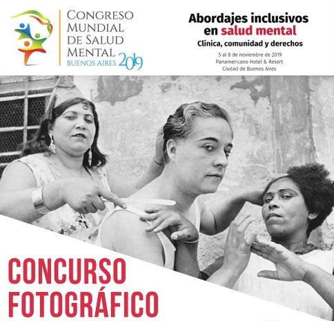 """Concurso fotográfico y exposición """"EN COMUNIDAD"""""""