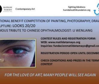 Concurso Benéfico Internacional de Pintura, Dibujo, Fotografía y Escultura