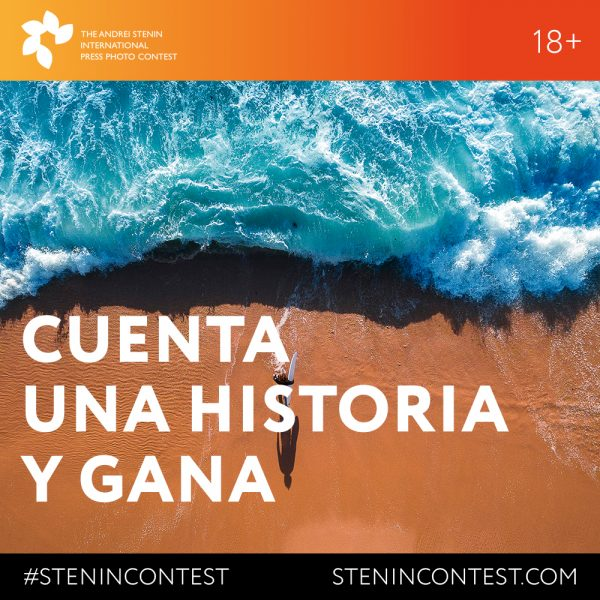 Andrei Stenin International Photo Contest