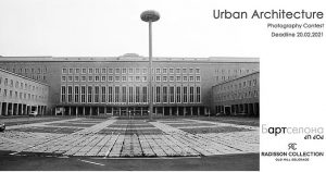 Group Exhibition Urban Architecture