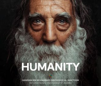 Concurso Humanity 2020-2021