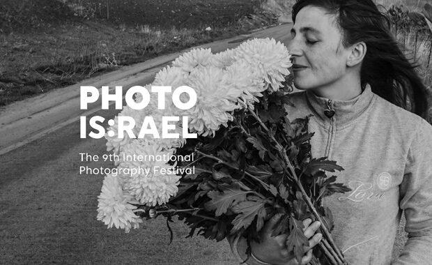 IX Festival Internacional de Fotografía FOTO ISRAEL